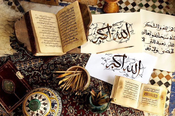 Calligraphy is used to beautify the Arabic text of the Quran