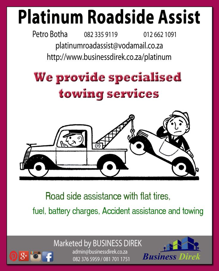 #towing #truck #services #assistance #fuel