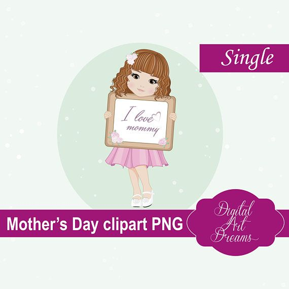 Mothers Day Clipart Png Cute Character Little Girl Clip Art I Love Mommy Illustration Instant Download Dark Hair Cur Clip Art Cute Characters I Love Mommy