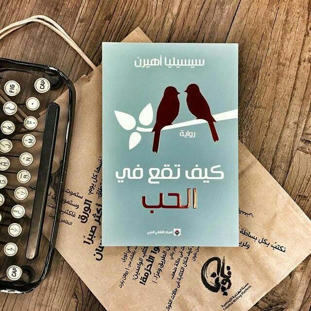 Pin By Israa Abosaleek On Beautiful Words Beautiful Words Words Uji