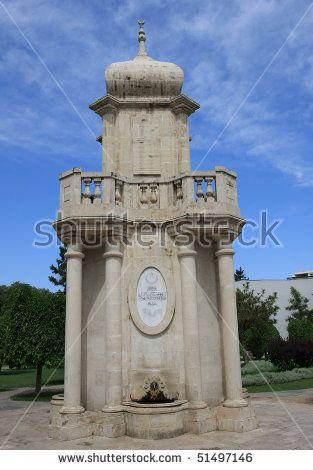 Ottoman fountain in Adana, Turkey