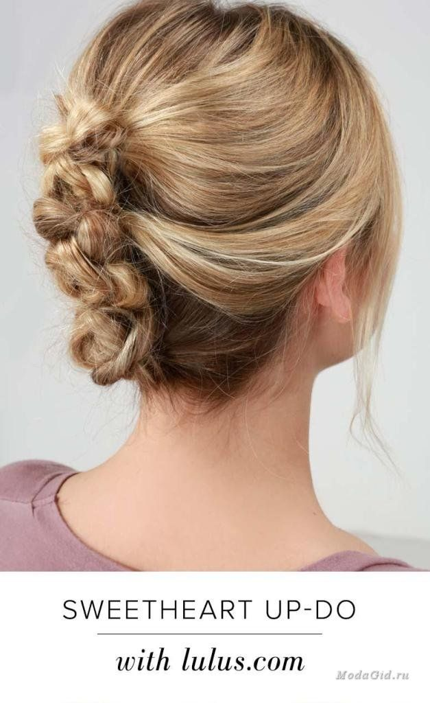 Модные прически на осень 2016 просты в исполнении, но от того не менее красивы. Заплести волосы в небрежную косу или закрутить модные в этом сезоне жгуты - решать вам, а мы собрали в этой публикации 5 самых модных причесок осени 2016, которые подойдут для длинных волос и волос средней длины. А видео уроки в публикации помогут самостоятельно создать модные осенние прически на средние и длинные волосы.
