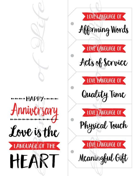 Five Languages Of Love Gift Tags Anniversary Card Instant Etsy Five Love Languages Love Gifts Gift Tags