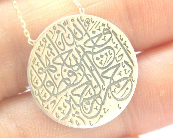 Vintage Handmade Wealthy Lady Wearing Necklace Protect Evil Islamic Glass Bead
