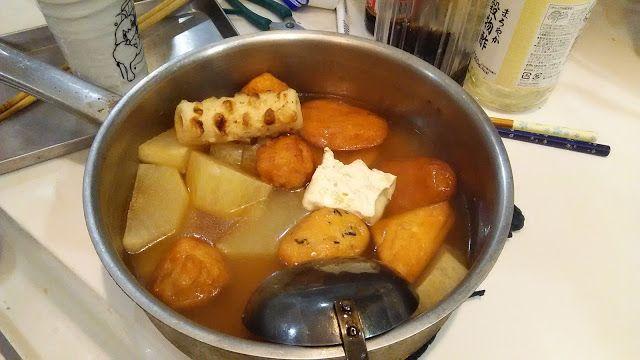 神田森莉 ハムブログ: オデンである。250円くらいのいろいろな練り物が入ったオデンパックのもの#朝食 #夕食 #昼食 #ランチ #グルメ #ディナー #食事 #料理 #食料 #食べ物 #ご飯 #Breakfast #dinner #lunch #gourmet #meal #Dish #food #rice #cook #cooking