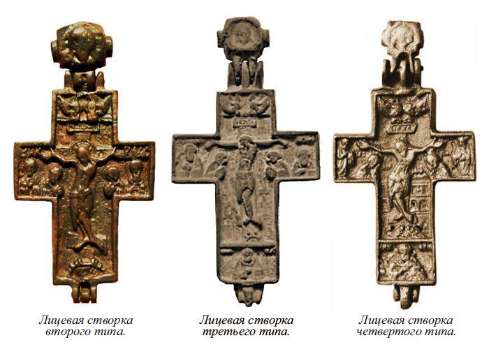 Плачущие ангелы: история креста-энколпиона XV века
