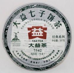 Menghai Tea Factory – Teapedia