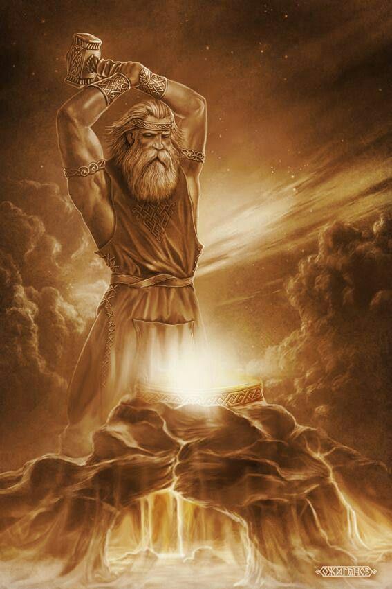 Dios Svarog Svarog es el dios del herrero, y como el padre
