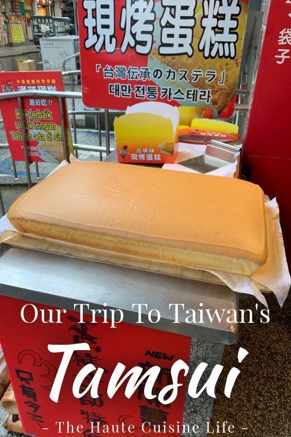 Taipei Day 4 Beitou Tamsui Yen Taipei Food Street Food Eat
