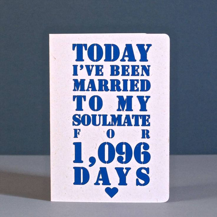 wedding anniversary greeting cardhusband%0A For   th wedding anniversary card  taking it further        days           hours