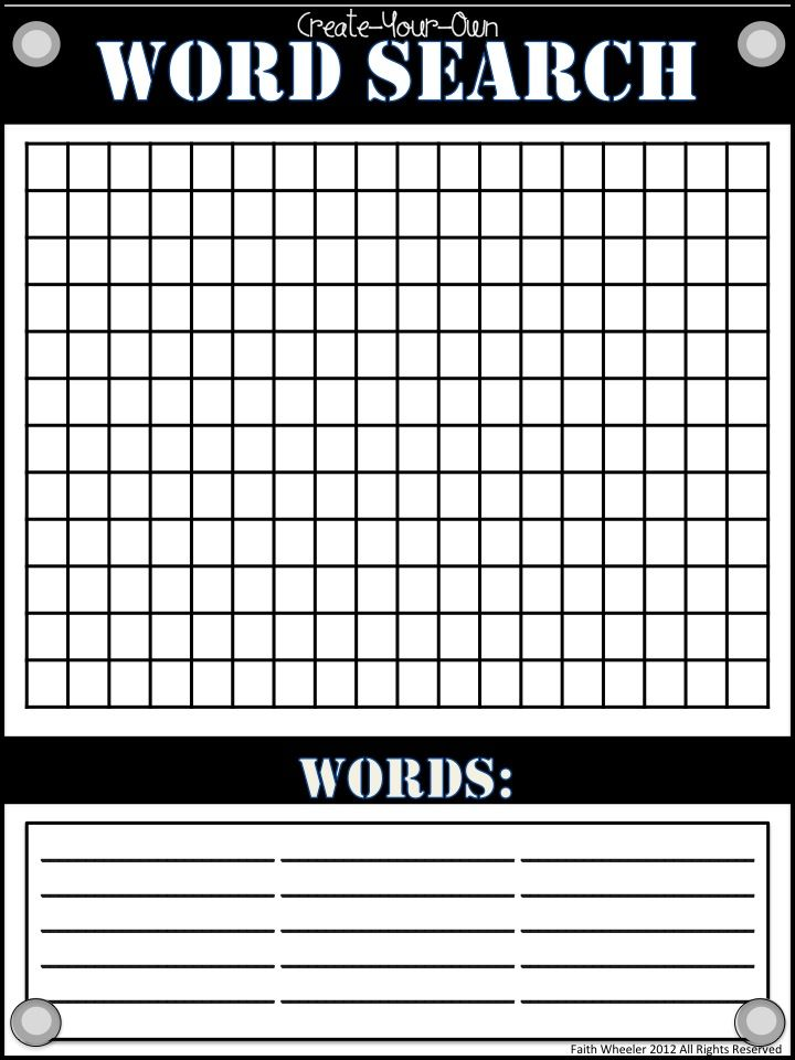 Word Search Template Freebie for spelling, phonics, or sight words.  My kids LOVE creating their own word searches :)