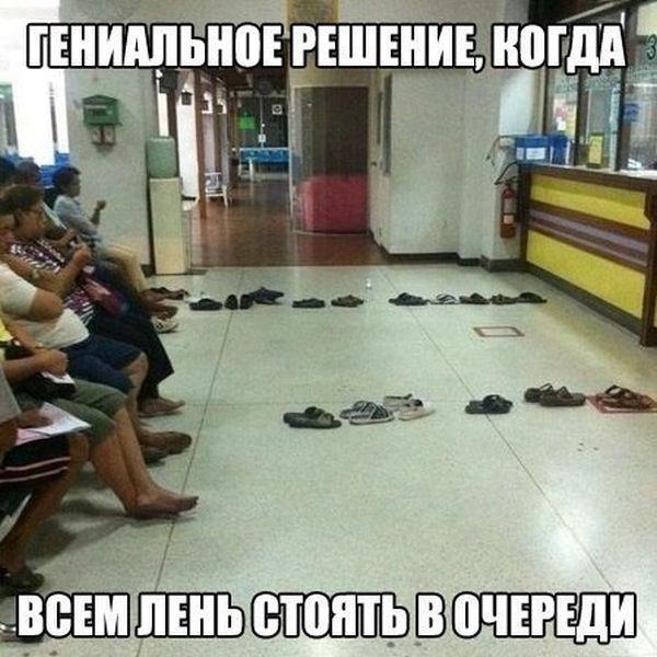 Картинка: Прикольная подборка=))