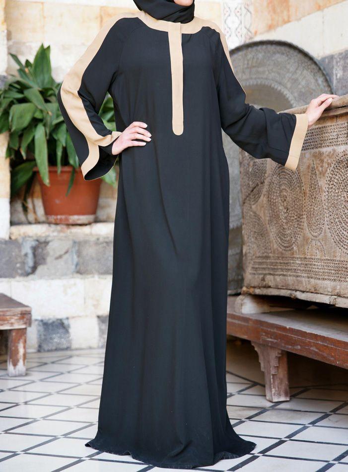 SHUKR USA | Hagar Abaya and Prayer Set