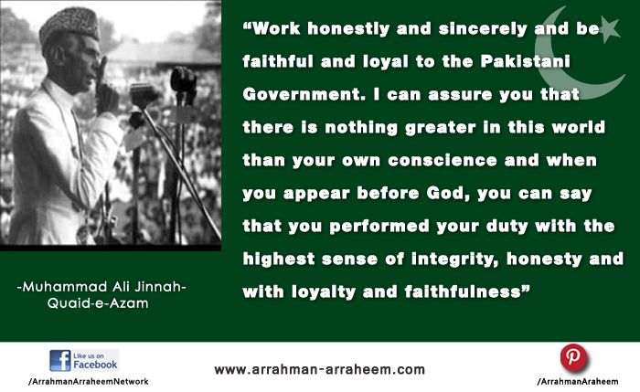 Work honestly -Message from Muhammad Ali Jinnah