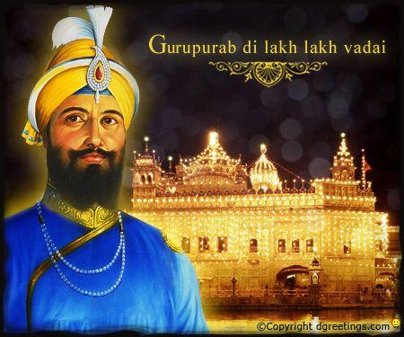 Dgreetings - Gurupurab di lakh lakh vadai...