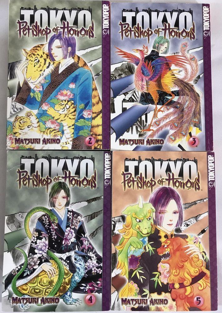 Lot of 4 Pet Shop of Horrors: Tokyo 2-5 Tokyopop Manga