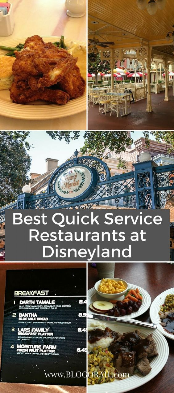 Best Quick Service Restaurants at Disneyland - If you only have the time (or the budget!) for a counter service meal on your next Disneyland trip, these are the restaurants to visit. - The Blogorail