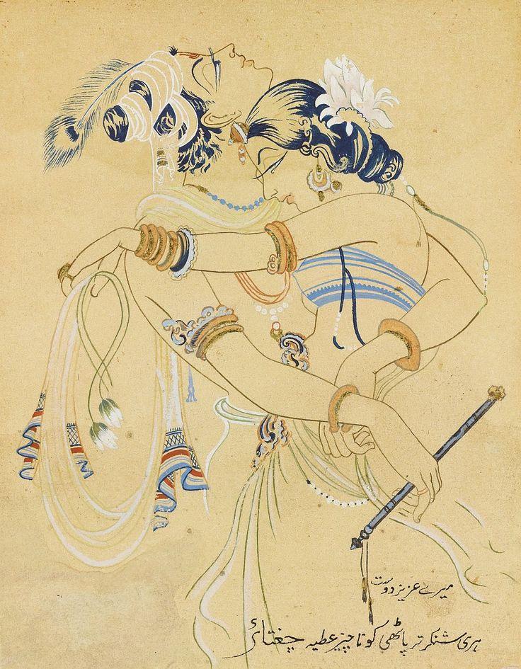 Hindu Cosmos - Untitled (Krishna and Gopi)  Abdur Rahman Chughtai...