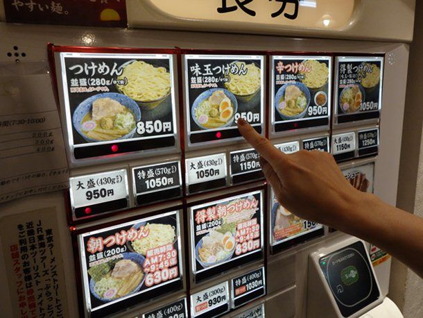 Came across this - Tokyo Ramen Street's Rokurinsha Makes A Mean Bowl of Tsukemen Noodles
