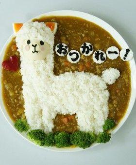 llama rice