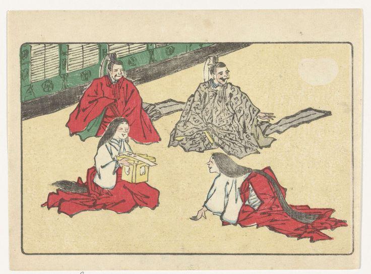 Kawanabe Kyôsai | Hovelingen, Kawanabe Kyôsai, c. 1870 - c. 1880 | Twee mannelijke en twee vrouwelijke hovelingen, zittend in kamer.