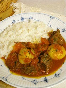 *ブラジル料理 牛肉の煮込み*