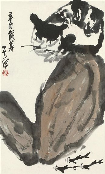 Cui Zifan - Cat and fishes; Dimensions: 68 × 42 cm