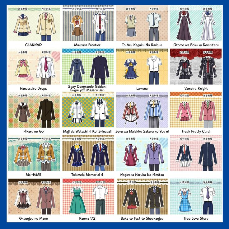 anime-uniforms1.jpg (1200×1200)