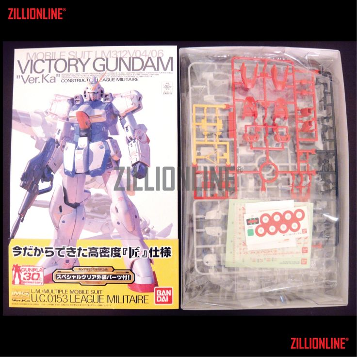 [MODEL-KIT] MG 1/100 - LM312V04/06 VICTORY GUNDAM (SPECIAL CLEAR PARTS Ver.). Item Size/Weight : 31.3 x 20 x 11.2 cm / 590g* (*ITEM SIZE & WEIGHT BEFORE PACKAGED). Condition: MINT / NEW & SEALED RUNNER. Made by BANDAI.