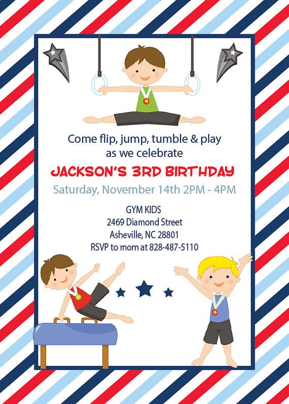 26 best Aithanu0027s Gymnastics Party images on Pinterest Birthday - best of invitation wording for gymnastics party
