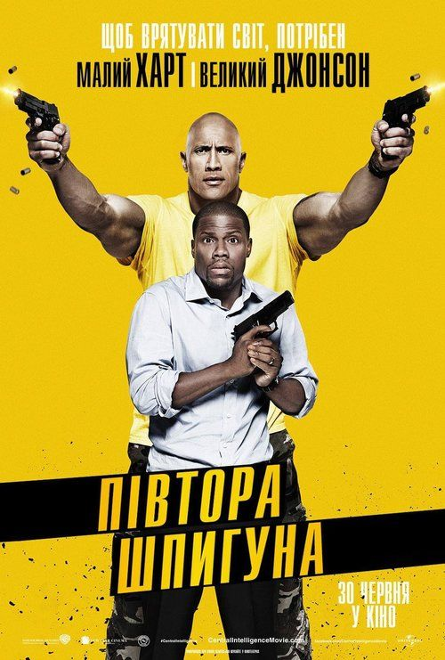 Megashare-Watch Central Intelligence 2016 Full Movie Online Free   Download  Free Movie   Stream Central Intelligence Full Movie Download free   Central Intelligence Full Online Movie HD   Watch Free Full Movies Online HD    Central Intelligence Full HD Movie Free Online    #CentralIntelligence #FullMovie #movie #film Central Intelligence  Full Movie Download free - Central Intelligence Full Movie
