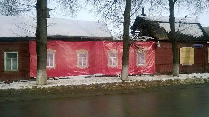 #подписчики Был на днях в Калуге, вон как придумали ремонтировать дома. )))  Владимир Заболотский