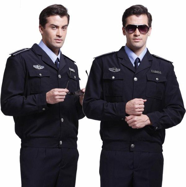 Security Guard Staff
