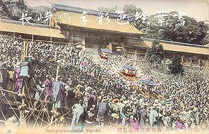 長崎くんち - Wikipedia