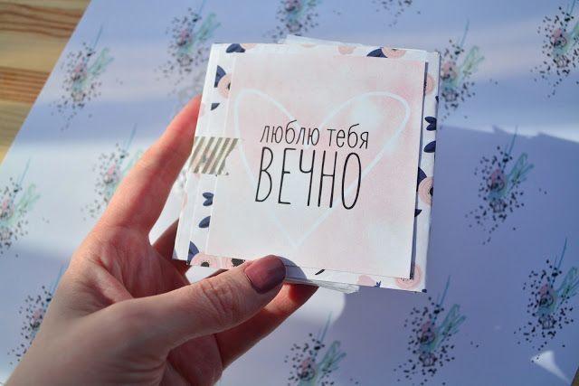 "Fairy's Challenge: Марафон ""В мини формате"". 5 этап"