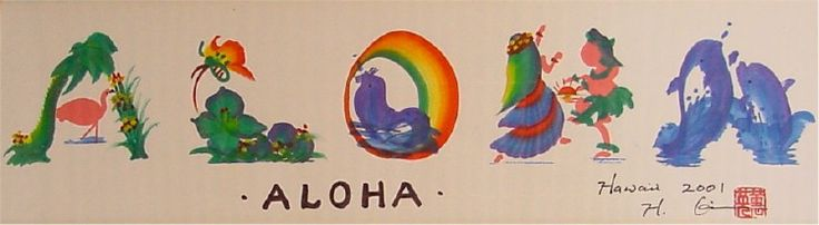 My sister had the girls' names done in Hawaiian art; I'd love to get Oliver's name painted to hang as well.