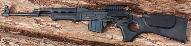 Century International Arms Zastava PAP M77 PS Semi-Automatic Rifle