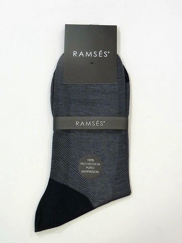 ENVÍO 24/48h - #Calcetines Ramsés marino pique - Ref: 6516 Marino - Calcetín de alta calidad en Algodón, Hilo de Escocia - Fino, transpirable con elástico ancho para que no presione mucho. #ropaInterior #modaIntima #Hombre #ModaHombre http://www.varelaintimo.com/categoria/42/calcetines