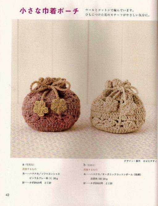 Crochet Varios - rosa liendo - Picasa Albums Web