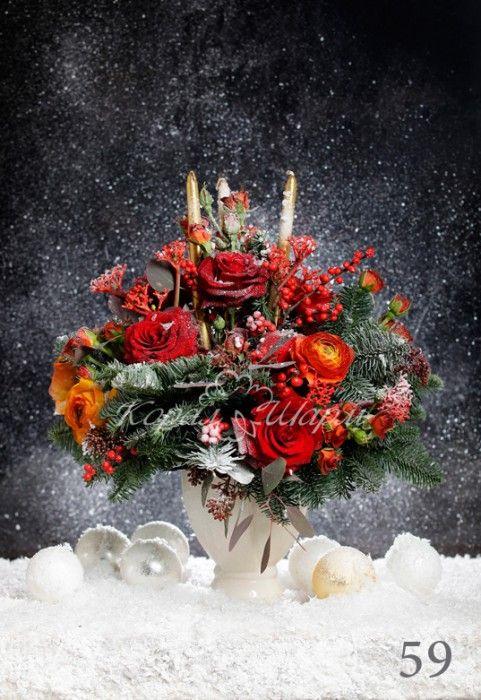 Флористическая композиция со свечами