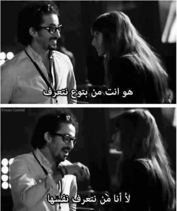 f442a41765d6ad1d8b9bcfa5d82a1065 arabic jokes arabic funny 154 best arabic images on pinterest quotes in arabic, arabic