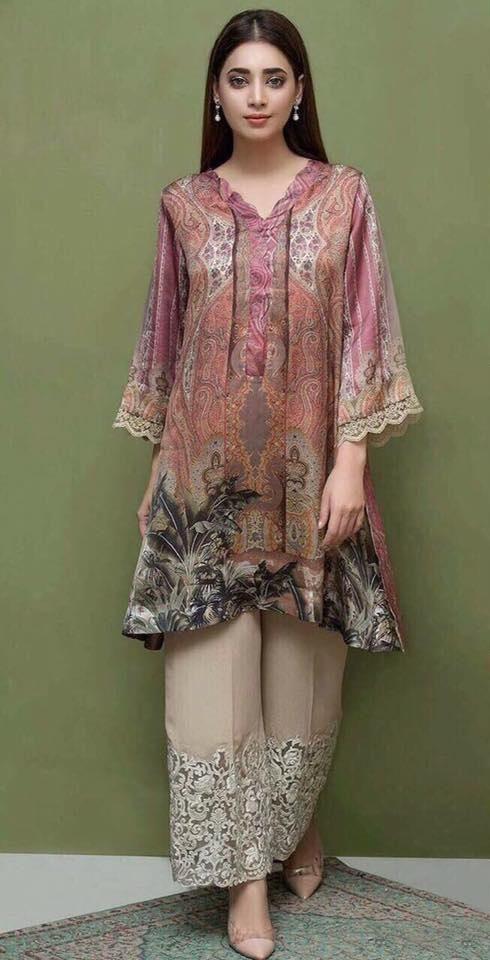 Sobia Nazir Silk Collection  Online Shopping Pakistan