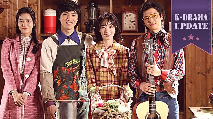 ► Ice Mound / Binggu / Binggoo / 빙구 (MBC) aka. Bing-gu / Bing-goo / And Spring / 그리고, 봄  Han Sun-hwa / Sunhwa [Secret]  Kim Jung-Hyun Cha Joo-yeong  Kim Hee-chan