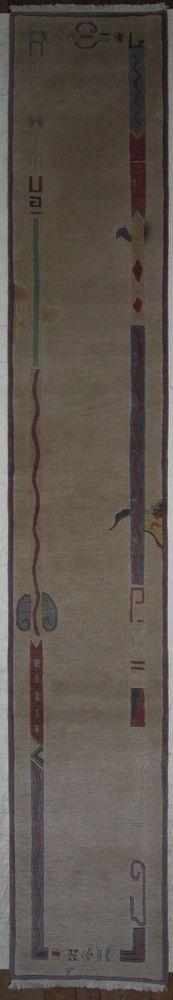 Nepal Teppich 100% Wolle  Handgeknüpft 400 x 70 cm Rugs orient preproga