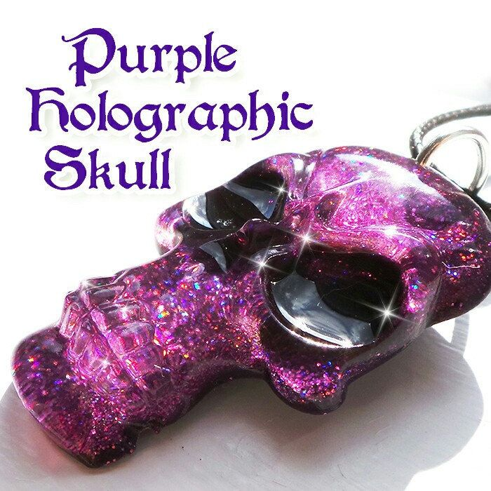 One of my latest new skull range, with purple holographic glitter. Perfect for halloween! 💀 👽👾
