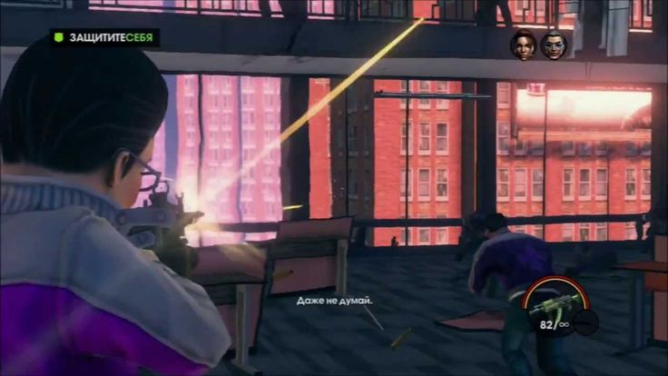 Игры Saints Row The Third для PS3