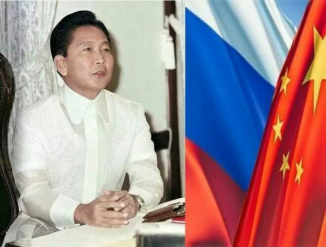 ferdinand marcos or ferdinand emmanuel edralin Ferdinand emmanuel edralin marcos, sr (september 11, 1917 september 28,  1989), was a filipino dictator who held the title of president of the philippines.