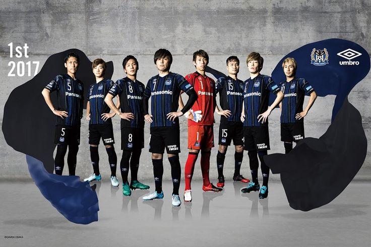 Camisas do Gamba Osaka 2017 Umbro