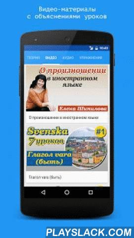 """Swedish In 7 Lessons 4RUSSIANS  Android App - playslack.com ,  Olena Shypilova presents the free course """"Swedish in 7 Lessons"""" for RUSSIAN speakers, an application that will help you bring your Swedish skills to a level of comfortable communication on basic topics!Application developed by http://speakasap.com.Tailored to beginners, this course is simple, logical, structured and short.The course includes only Basic Swedish grammar, the type of grammar used most by people for everyday…"""