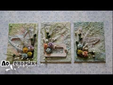 Мастер-класс : Фактурный фон из фольги - YouTube Σκιάσεις σε αλουμινόχαρτο